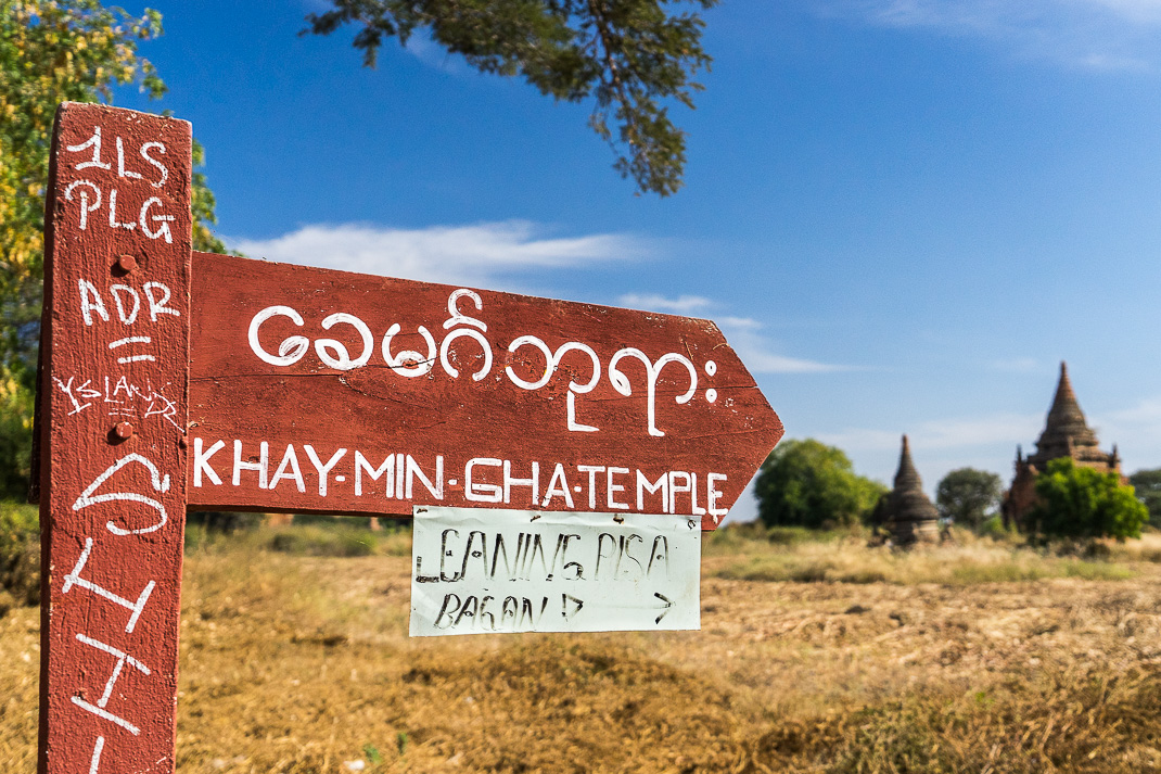 Old Bagan Khay-Min-Gha Sign