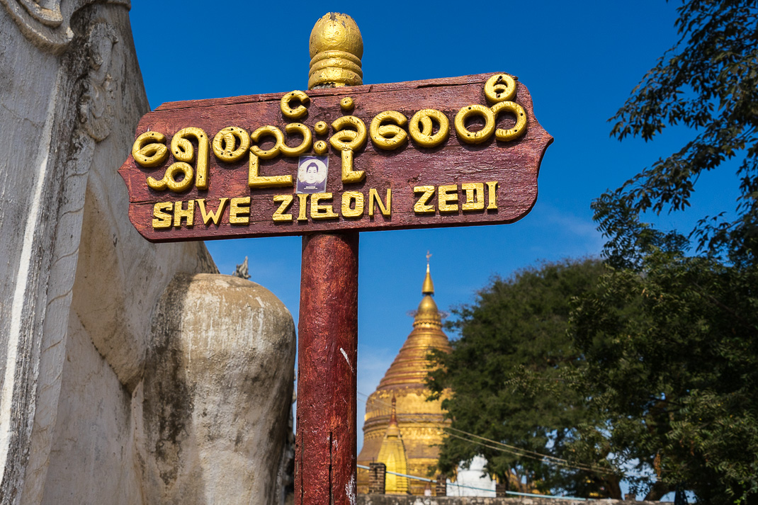 Shwezigon Pagoda Entrance Sign